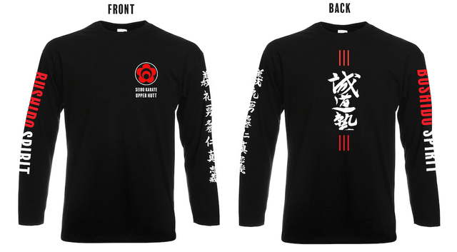 Bushido Long Sleeve Training Tees